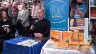 Николай Стариков  Встреча с общественностью Екатеринбурга, 7 июля 2015 года(, 2015-12-18T16:34:09.000Z)