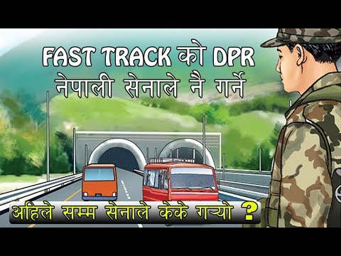 ABOUT FAST TRACK ROAD !! NEPAL ARMY TO MAKE DPR AND CONSTRUCTION !! ACM NEPAL !!