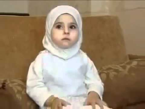 3 Years Old Azerbaijani Girl Quran Recitation Youtube