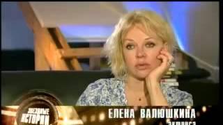 Бывшие. Фильм Галины Созанчук. Пр-во ООО