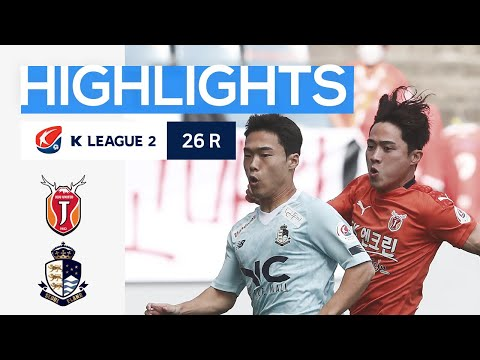 Jeju Utd Seoul E. Goals And Highlights