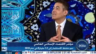 هل يحتاج الاقتصاد الإسلامي الى عاصمة ؟
