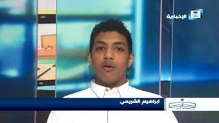 أصدقاء الإخبارية - ابراهيم الشريمي