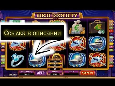 Игровые автоматы играть бесплатно онлайн демо