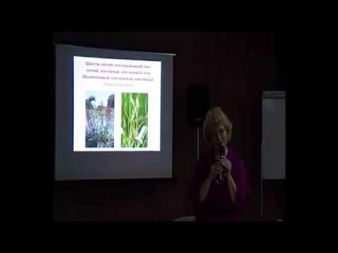 Растения против рака -