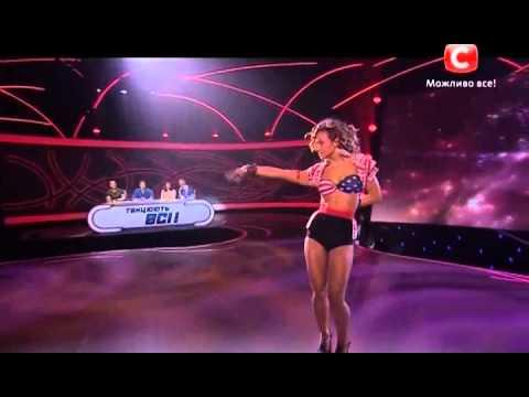 Алиса Доценко - ТОП-20  Танцуют все  SYTYCD