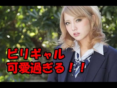 ビリギャル モデルの石川恋があまりにも可愛すぎて天使に見える件について 有吉反省会でも話題を呼びましたね!