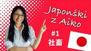 Aiko rozpoczyna serię nauki japońskiego. Będzie was uczyć ciekawych...