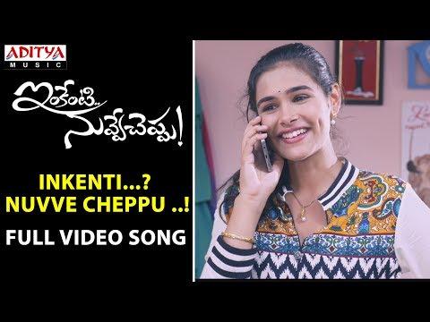 Inkenti Nuvve Cheppu Full Video Song || Inkenti Nuvve Cheppu Video Songs || Vikas Kurimella