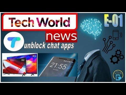 Tech World News ! samsung s9, nokia 9 , nokia 8 pro, MI Tv, tez, women's day ! Ep-1