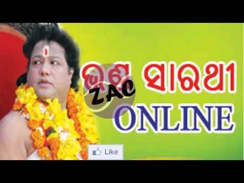 Anthua Gopala Sarathi Odia Song 2015