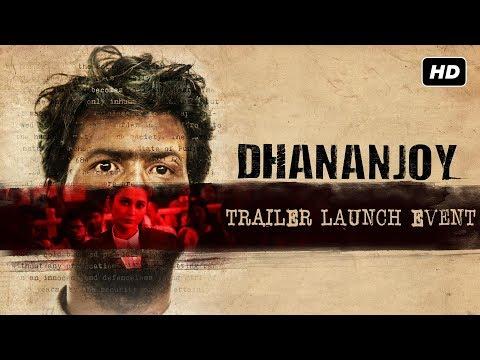 Dhananjoy Trailer Launch Event | Anirban | Mimi | Anusha | Bickram Ghosh | Arindam Sil |SVF
