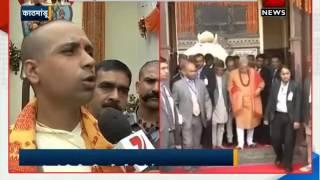 Zee Media Exclusive reports on PM Modi's Nepal trip