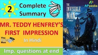 The Invisible Man | Ch 2 |  Mr Teddy Henfrey's First Impression | In Hindi