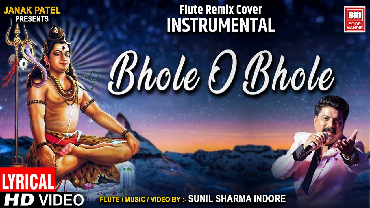 भोले ओ भोले | Bhole O Bhole - Flute Instrumental Cover with Lyrics | Hindi Song | Sunil Sharma