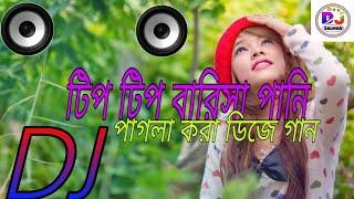 Best Mp3 Tip Tip Barsa pani New Dj Song