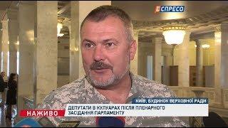 Юрій Береза про Антикорупційний суд