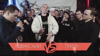 VERSUS #4 (сезон III): Хованский VS Ларин thumbnail