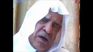 قراءة قديمة (1977) الشيخ وليد الدليمي(يرحمه الله) سورة يس