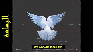 Wegz - EL YAMAMMA   ويجز - اليمامة prod. DJ Totti (English Lyrics Video)