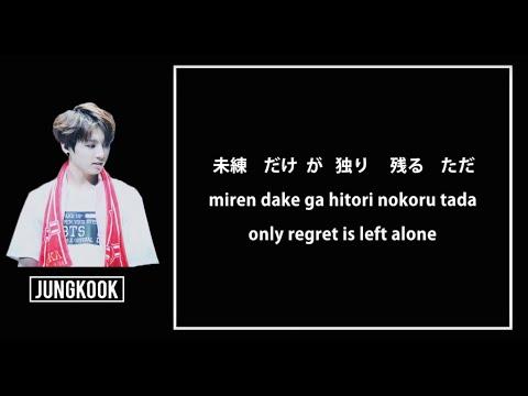 BTS (방탄소년단) 「防弾少年団」- LET ME KNOW Japanese Ver. 日本語歌詞 [JPN lyrics, romaji, eng sub]