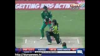 vuclip Dunya news-Pakistan Won T20 against South Africa-03-03-2013