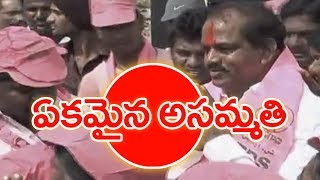 What Is The TRS Situation In Narayankhed ? | BACK DOOR POLITICS | Mahaa News