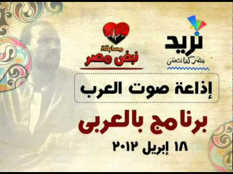 Sout El Arab Radio xvid