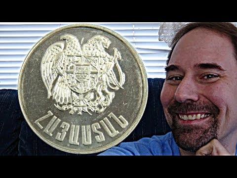 Armenia 10 Dram 1994 Coin