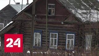 Жители деревни Батран Вологодской области ищут себе новых соседей - Россия 24