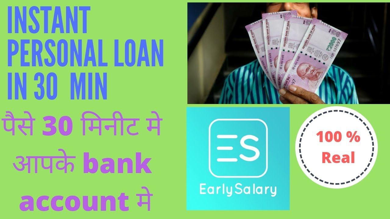 Instant personal loan#personal loan#instantcash#Early salary app# GR K Videos - YouTube