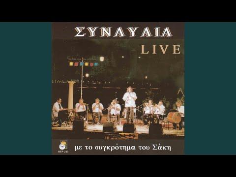 Kalamatiano (Live instrumental)