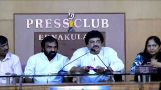 M.G.Sreekumar New Ayyappa Songs 2014 - Ayyappan Kovil - Press Meet
