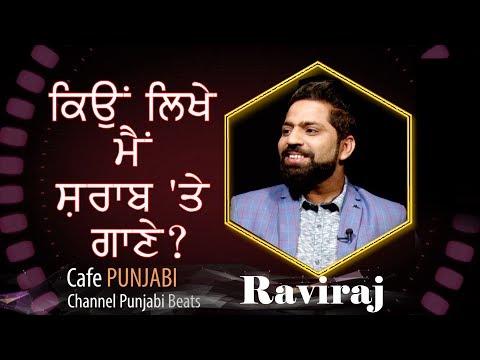 RAVIRAJ | 3 peg | First Ever Exclusive Interview in Cafe Punjabi !