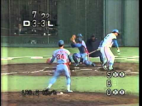 1982 小松辰雄 4 日本シリーズ -...