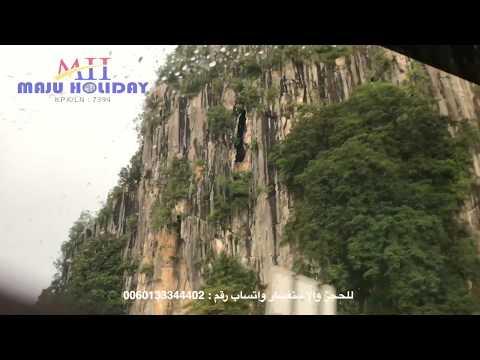 طبيعة ماليزيا الخلّابة في ولاية كلانتان - Nature of Malaysia Truly Asia in Kelantan State
