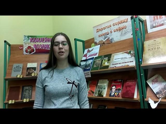 Изображение предпросмотра прочтения – АлинаАгафонова читает произведение «Мне нравится,что Вы больны не мной...» М.И.Цветаевой