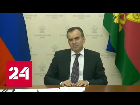 Кондратьев: санатории Краснодарского края планируется открыть 1 июня - Россия 24