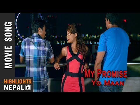 Yo Maan | New Nepali Movie MY PROMISE Song by Adrian Pradhan Ft. Keki Adhikari