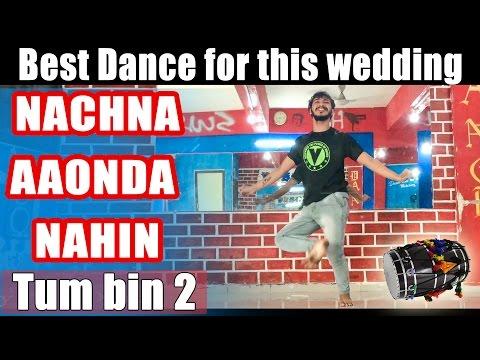 Ki Kariye Nachna Aaonda Nahin   Best Wedding Dance Choreography 2016 Neha Kakkar & Raftar Mouni Roy