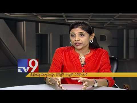 Murali Krishna Encounter with Chaitanya Institutions Director Sushma - TV9