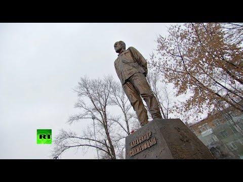 Путин открыл памятник