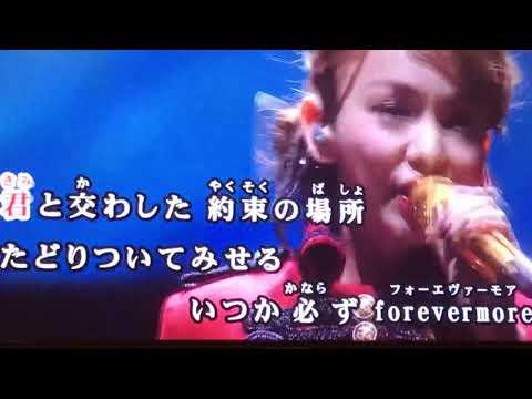 安室奈美恵  Hero ファイナルツアー2018  東京ドーム