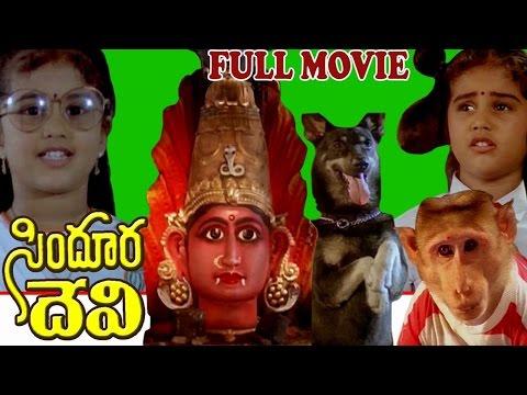 Sindhoora Devi Telugu Full Movie   Baby Shamili, Rajinikanth, Kamal Haasan   AR Entertainments
