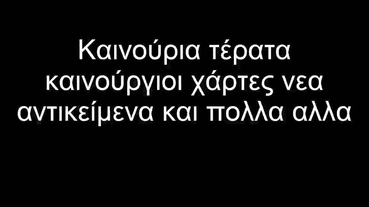 Olympus Metin2 Youtube