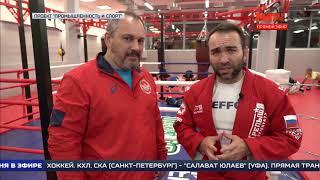 Промышленность и Спорт самбо от Крепыша и Камила Гаджиева