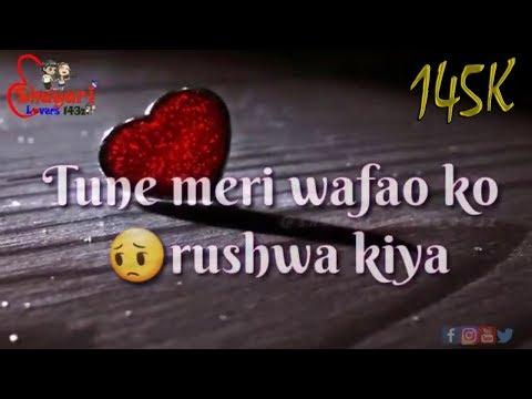 WhatsApp status  New Qawwali 2018 Azim Naza||Tu Meri Mohabbat Hai||Arbaaz Shaikh
