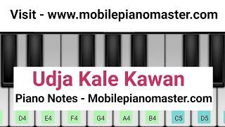 Udja Kale kawan|Gadar|Piano lessons|piano Music|keyboard|mobile piano|Online piano|old song piano