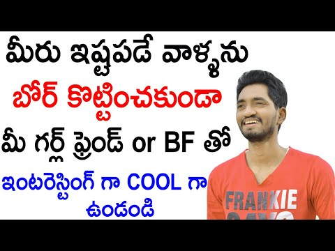 How NOT to Be Boring With Girlfriend or BF | Telugu | Naveen Mullangi