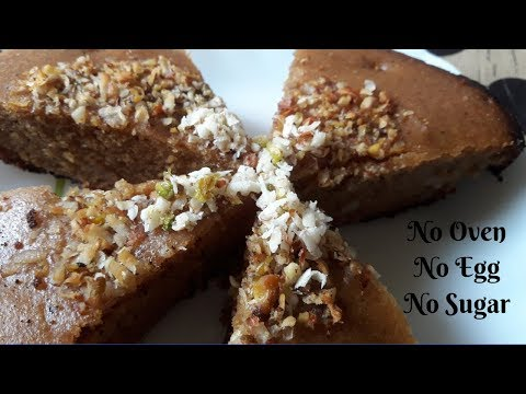 Eggless Whole Wheat Jaggery Cake | No Oven | Tea Time Cake | Diabetic Cake